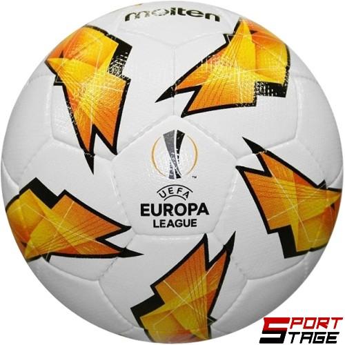 Футболна топка MOLTEN Europa League