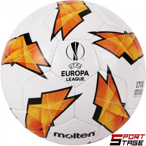 Футболна топка MOLTEN Europa League №5