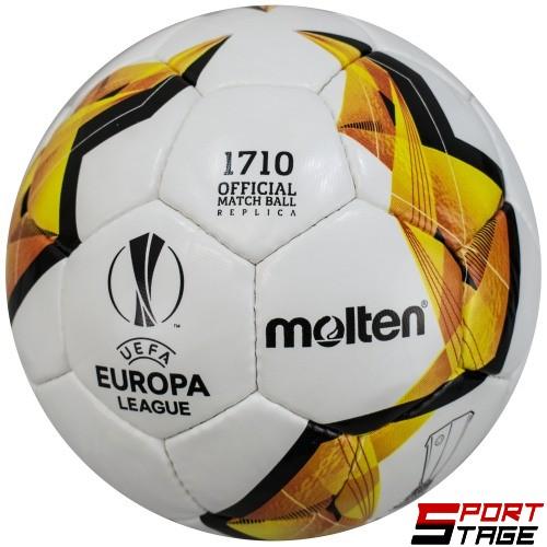 Топка футболна №5 MOLTEN Europa League, Ръчно шита
