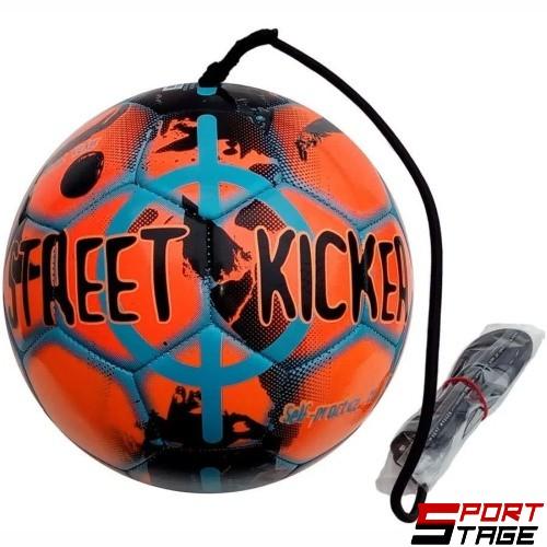 Топка футбол №4 SELECT Street Kicker