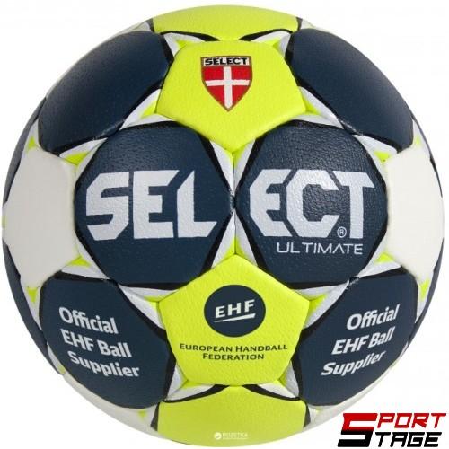 Топка хандбална SELECT Ultimate №2, одобрена от EHF Bgr
