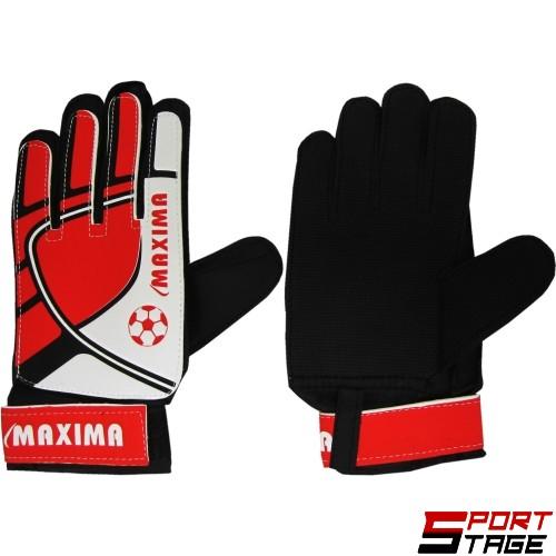 Вратарски Ръкавици Maxima детски