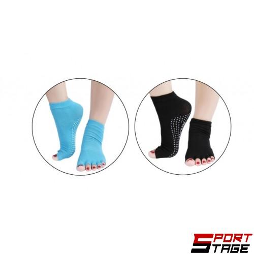 Чорапи за йога с отворени пръсти