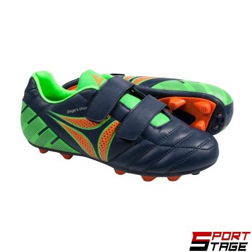 Детски футболни обувки - бутонки Select Gallardo