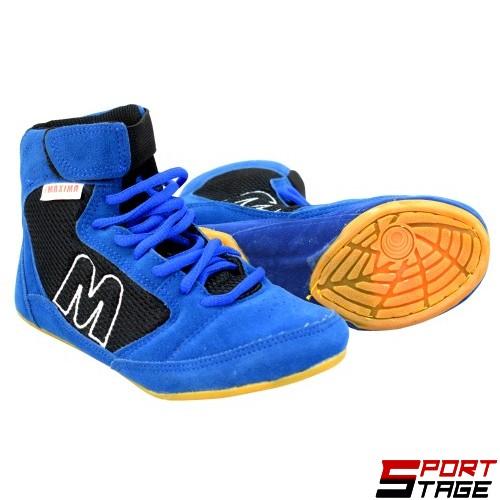 Обувки за борба - борцовки