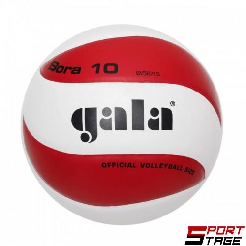 Волейболна топка Gala Bora 10 BV5671S