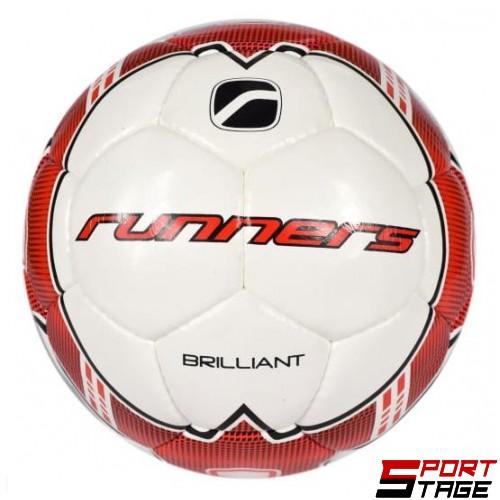 Футболна топка RUNNERS BRILLIANT