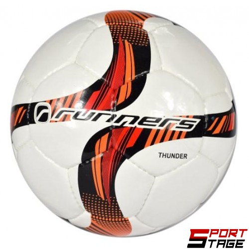 Футболна топка RUNNERS THUNDER WHITE