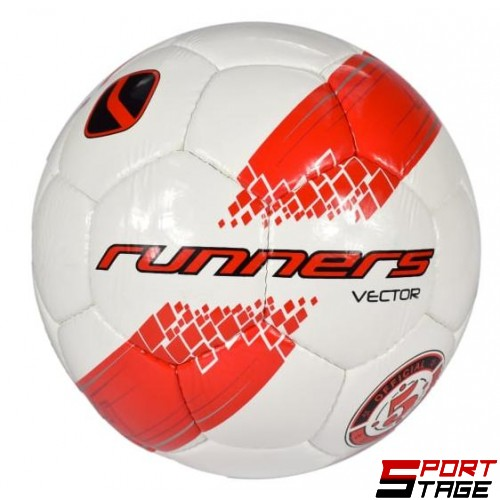 Футболна топка RUNNERS VECTOR