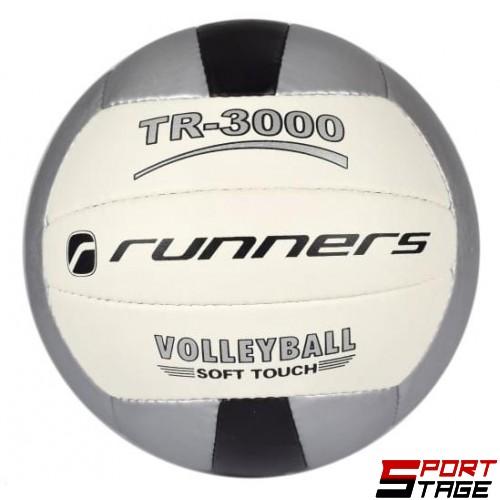 Волейболна топка RUNNERS VOLLEY indoor/outdoor