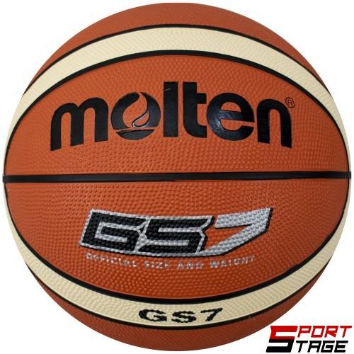 Баскетболна топка Molten BGS7-OI, Размер 7