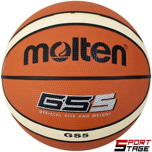 Баскетболна топка Molten BGS5-OI, Размер 5