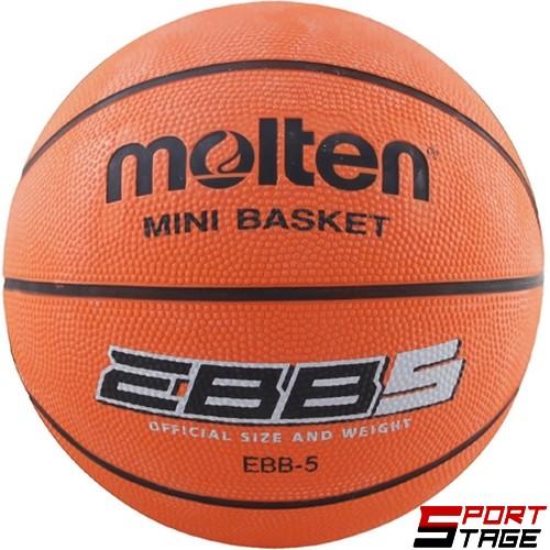 Баскетболна топка Molten EBB-5
