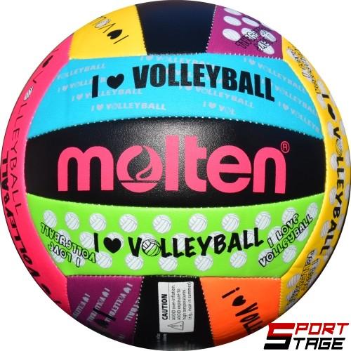 Волейболна топка MOLTEN MS 500LUV