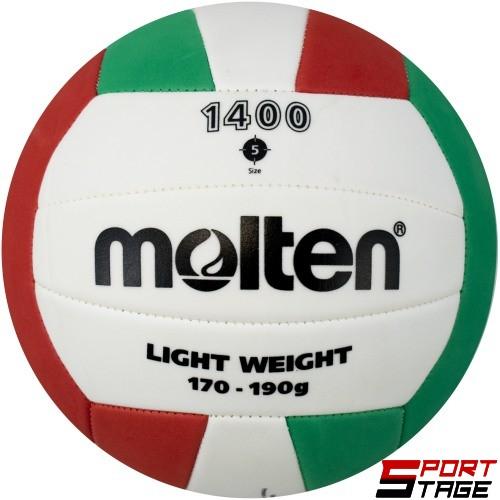 Топка волейболна Molten V5C1400-L, 170-190гр