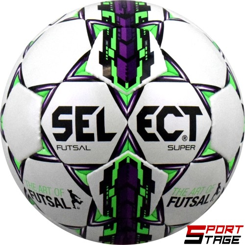 Топка футбол SELECT Futsal Super B-gr