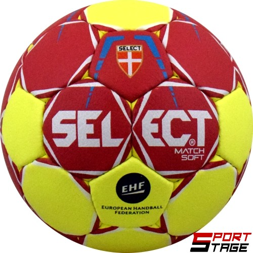 Топка хандбал SELECT Match Soft №3 b-gr