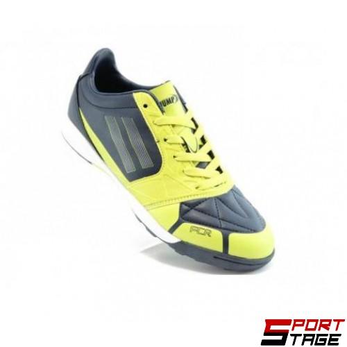 Футболни обувки - стоножки JUMP 8071 NAVY/YELLOW