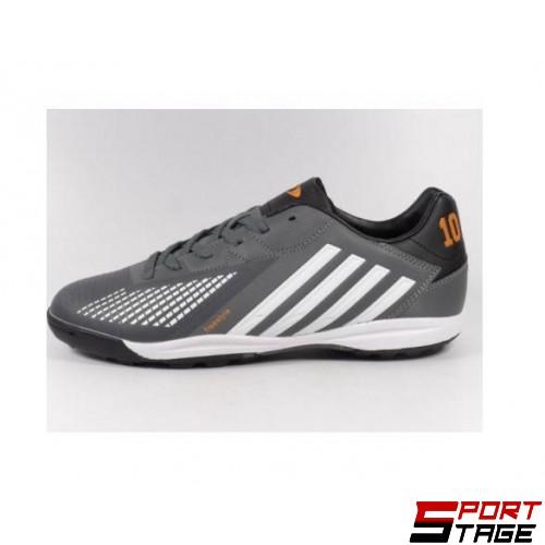 Футболни обувки - стоножки JUMP 8861 DK.GREY