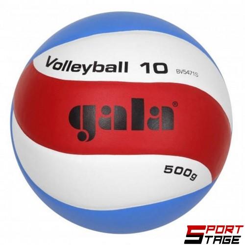 Волейболна топка GALA Volleyball 10 - BV 5471 S - 500 гр.