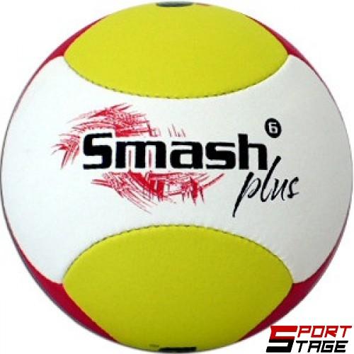 Топка за плажен волейбол GALA Smash Plus 06 - BP5263S