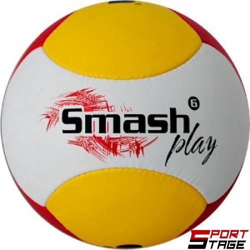 Топка за плажен волейбол GALA Smash Play 06 - BP5233S