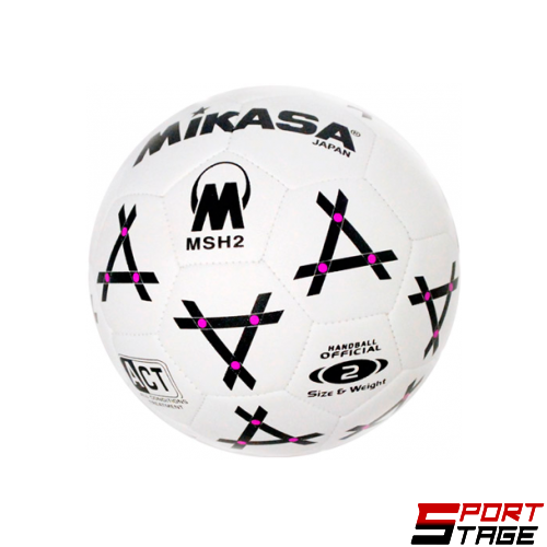 Топка за хандбал Mikasa MSH2