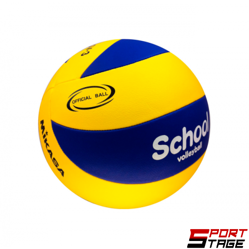 Волейболна топка училищна Mikasa SV-3