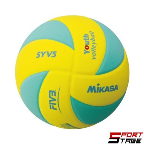 Волейболна детска топка Mikasa SYV5-YLG