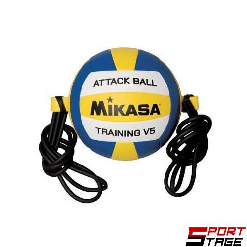 Тренировъчна волейболна топка за атаки Mikasa V5ATTR